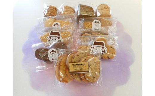 CB01:きび砂糖ラスクと、10種類のクッキー(18個)