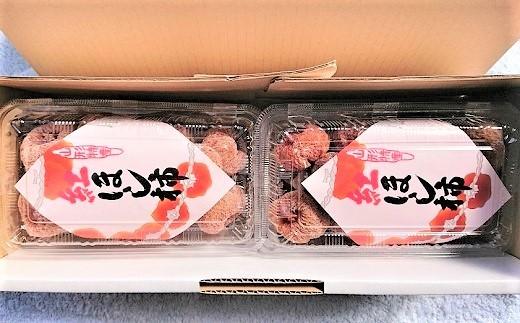 0015-209 紅干し柿パック詰め4パック入り