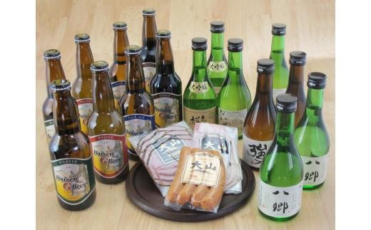 D19-24 くめざくら地酒・地ビール・大山ハム詰め合わせ