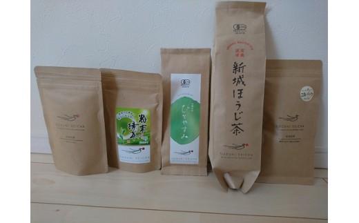 4. しんしろ茶セット