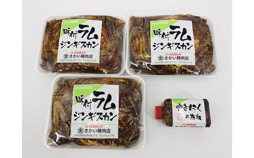 韓国焼肉風でパンチのある「やきにくのたれ」味