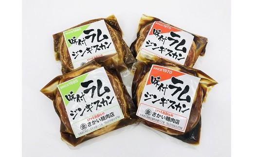 赤ラベルは醤油ベースのあっさり味、緑ラベルは韓国焼肉風のやきにくのたれ味と2種類味わえるセットです。