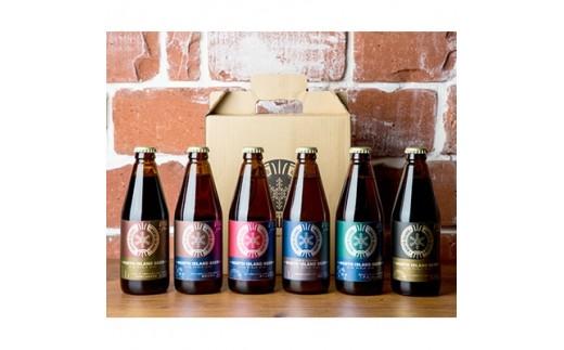 ノースアイランドビール6本セット【1077717】