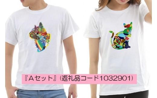 1032901_猫キャラTシャツ【半袖】2枚組『Aセット』柄
