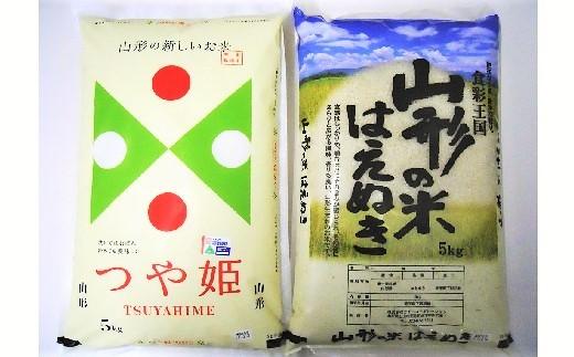 0017-219 令和元年産山形のお米 米囃子(つや姫5kg、はえぬき5kg)