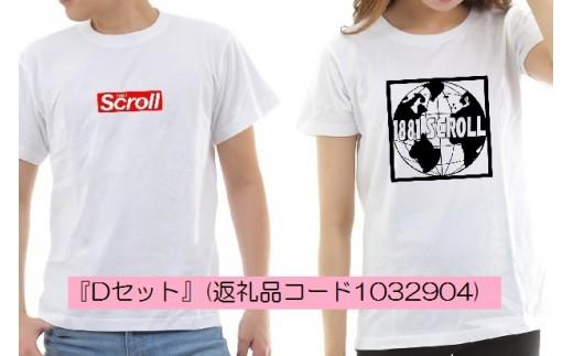 1032904_猫キャラTシャツ【半袖】2枚組『Dセット』柄