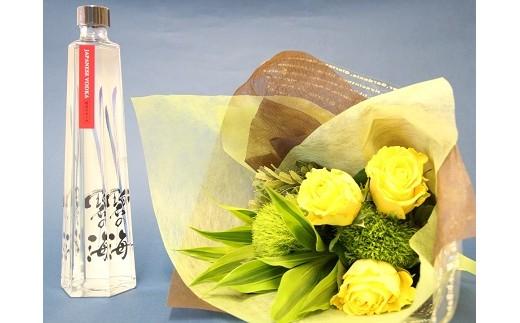【父の日の贈り物】バラの花束とお酒のセットH092-003
