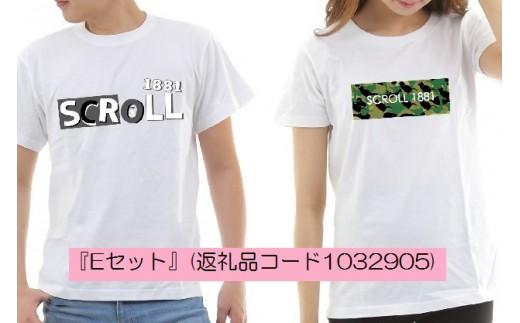 1032905_猫キャラTシャツ【半袖】2枚組『Eセット』柄