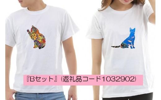 1032902_猫キャラTシャツ【半袖】2枚組『Bセット』柄