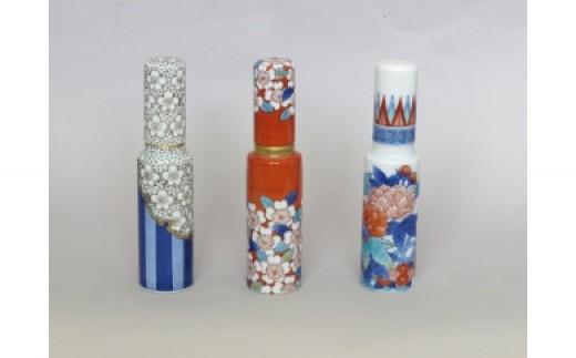 H303伊萬里香水瓶(携帯用)