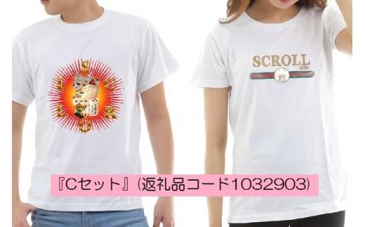 1032903_猫キャラTシャツ【半袖】2枚組『Cセット』柄