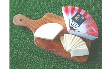 北海道地チーズ博ゴールド受賞!和乾酪(わのチーズ)昆布だし3個セット