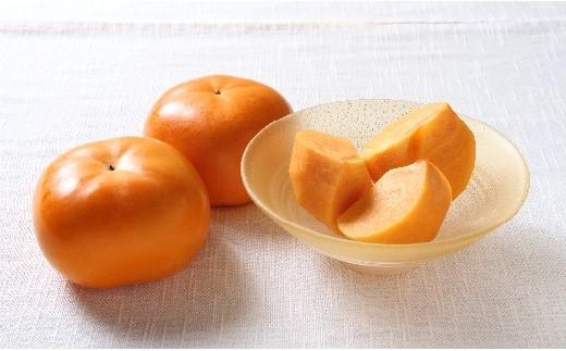 柿(秋王)