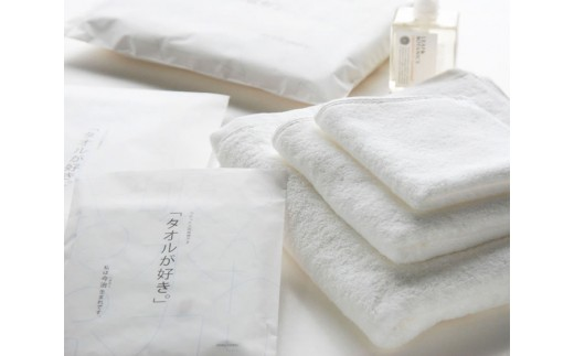 (今治タオルブランド認定)【E-502】今治生まれの白いタオル ギフトセットB