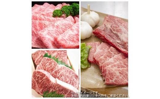 BZ02:【淡路ビーフ】ステーキ・すきやき・焼肉セットB(合計4kg)