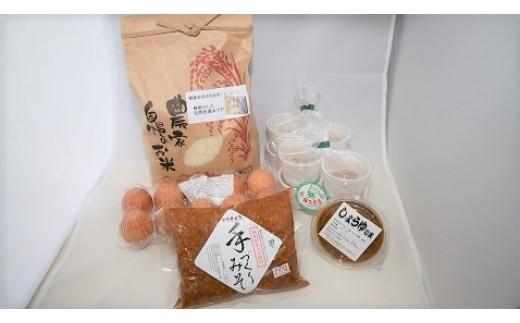 [№5685-1186]お米とご飯のお供(米・卵・納豆・味噌・醤油の実)詰合せ