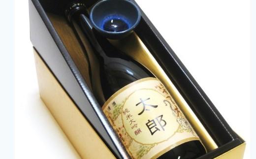 NM-67父の日限定 名入れの酒 純米大吟醸酒べくはいセット