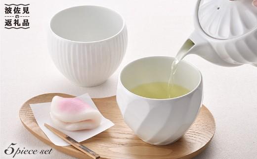 BB32 【波佐見焼】白磁手彫 丸カップ5点セット【一真陶器】-1