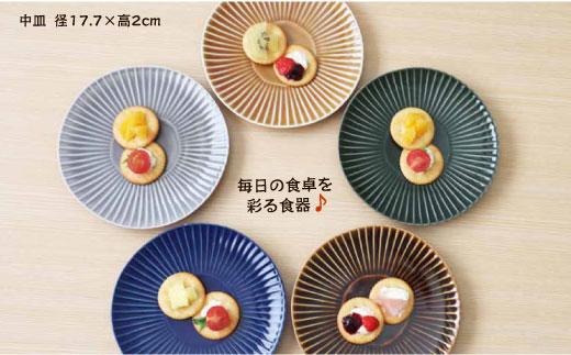 CC18 【波佐見焼】しのぎ 中皿 5colors 5枚セット【一龍陶苑】-2