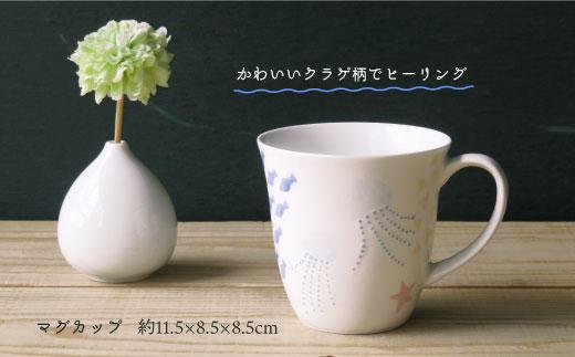 XA26 【波佐見焼」いろいろくらげ マリンセット【浜陶】-2