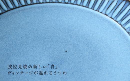 XA27 【波佐見焼】BLUE彫 コーヒーセット【浜陶】-2