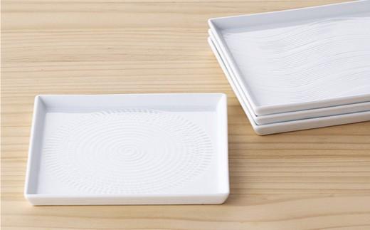 BB31 【波佐見焼】白磁手彫 13.5スクエア皿4点セット【一真陶苑】-4