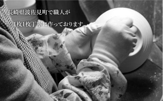 CC05 【波佐見焼】しのぎ茶碗(大) 5個セット【一龍陶苑】-5