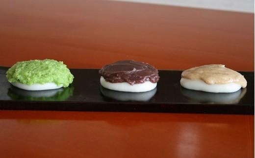 【04421-0029】【冷凍】3色餅3セット(ずんだ、あんこ、クルミ)