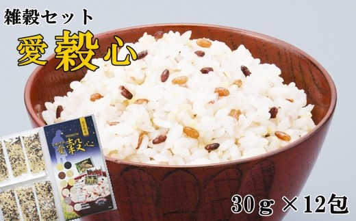 いわての愛穀心-PREMIUM- 雑穀セット 【373】