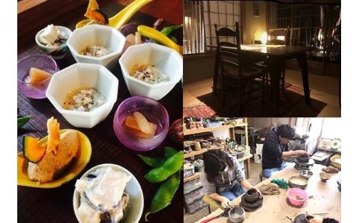 F007 陶芸体験と蕎麦懐石のセット