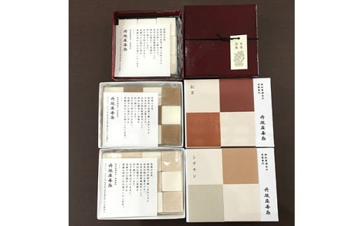 本葛落雁、朧落雁(シナモン、紅茶)【1070758】