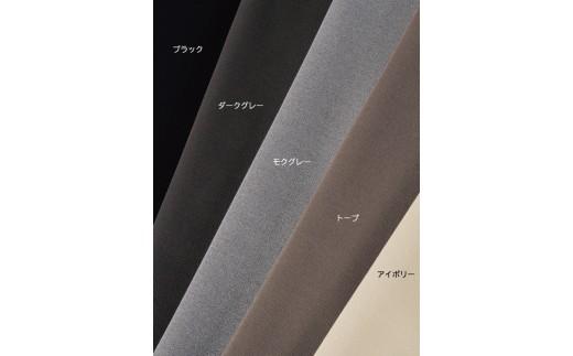 ブラック・ダークグレー・モクグレー・トープ・アイボリーの全5色各6サイズ