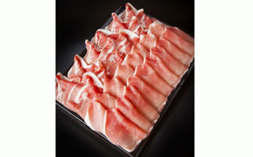 【桑水流畜産】黒豚まかない切り落とし 2.5kg程度 31-K141