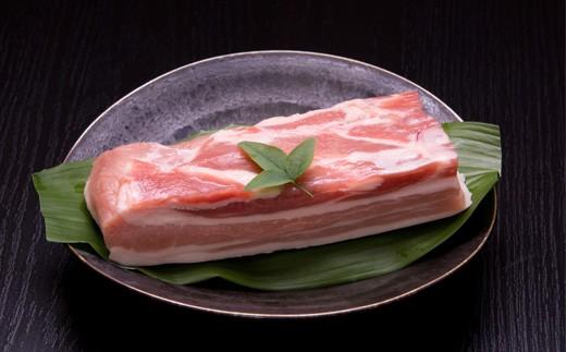 【はしみつバーク舎】ひなたの黒豚バラブロック1.3kg程度 31-HB01