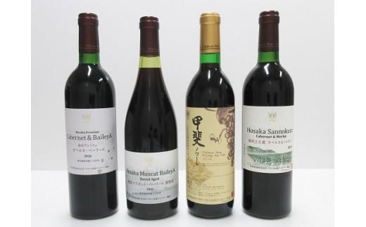 2-33.シャトーマルス  プレステージ 赤ワイン 4本飲み比べセット