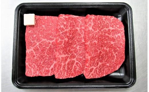 0002-250 山形牛モモステーキ 3枚で300g
