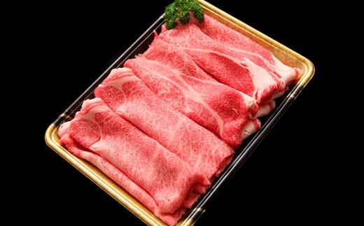 【倉薗牧場】肩ロースすき焼き用&和牛赤身ステーキ 31-BF07
