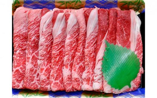 [№5659-1059]「信州アルプス牛」ももすき焼き用(300g×2パック)