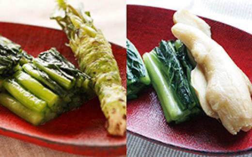 [№5659-1003]野沢菜「早太郎漬けセット」