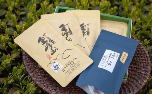 56-H06_【お中元OK】自園自製 上煎茶&上煎茶ティーパックセット60