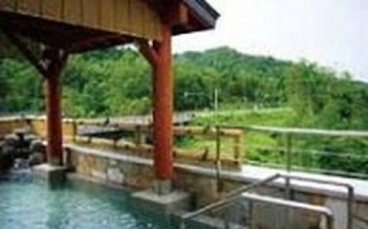 【1044-01】温泉でゆっくり【ほろしん温泉ほたる館宿泊券(1泊2食)】