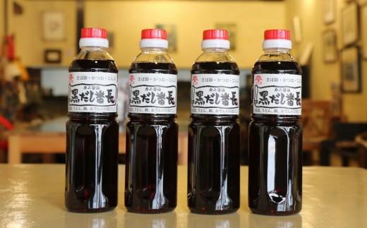 カニ醤油の一番人気商品!手間いらずの万能だし「黒だし番長」計2L