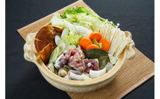 すっぽん鍋や唐揚げに最適な冷凍スッポン 合計600g(※画像はイメージです)
