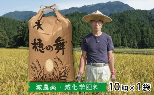 C-32【新米】木村義昭さんのこだわりコシヒカリ(5kg×2袋)
