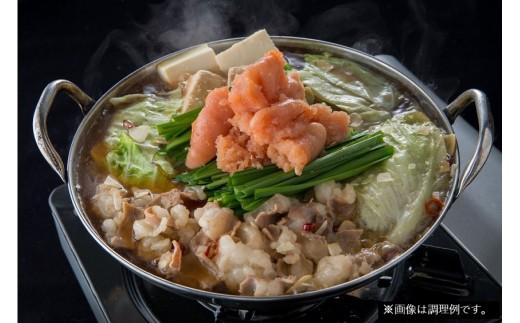 博多明太もつ鍋(3人前)_KA0238
