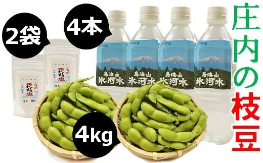 庄内の枝豆4kgセット