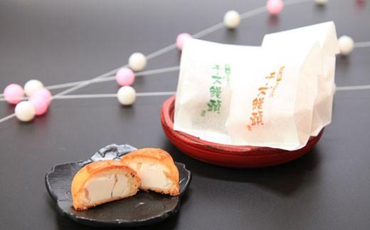【南国屋今門】元祖チーズ饅頭と生チョコガレットの詰め合わせ 31-NI01