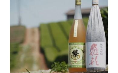 【ご自宅用】<純米大吟醸>飛形<しげます>純米梅酒 1.8Lセット