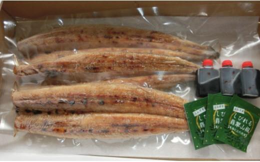 高知県の仁淀川山椒と新開発の蒲焼のタレをセットでお届けします。