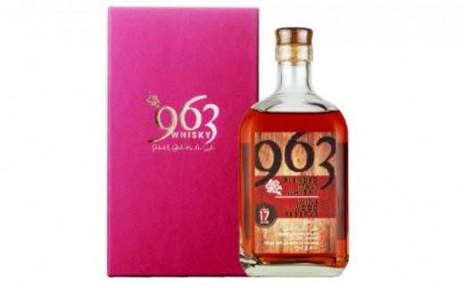 [№5902-0170]ブレンデッドモルト963 17年ワインウッドリザーブ